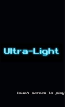 تحميل برنامج ultralight فوتوشوب للاندرويد