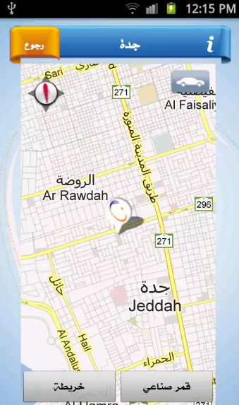 تطبيق الاستعلام عن فاتورة الكهرباء ALKAHRABA برابط مباشر