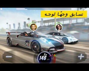 افضل لعبة سيارات واقعية للاندرويد CSR Racing2